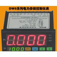 兴化系列数字式电压测量仪表 DW系列数字式电压测量仪表包邮正品