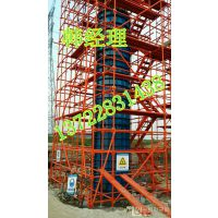 通达厂家主营安全爬梯安全梯笼直爬梯护笼型号尺寸按需定制