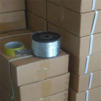 厂家热销0.280.3 0.35 0.4mm镀锌铁丝 25kg每箱  质软白亮