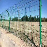高速公路护栏网 圈地围栏网厂家 景区隔离栅