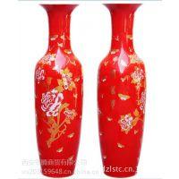 西安开业陶瓷大花瓶青花瓷大花瓶家居大花瓶酒店大花瓶