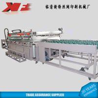 新锋大型全自动印刷机 电磁炉玻璃丝印机