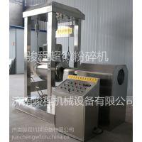 济南骏程大型中草药磨粉机 中药超微粉碎设备生产厂家