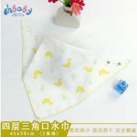 婴儿口水巾按扣三角巾印花加厚四层 儿童三角口水巾生产厂家