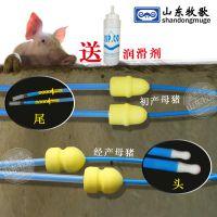 猪用深部锁扣输精管 一次性人工授精管瓶 深部入子宫延长管畜牧养殖器材厂家直销