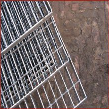 四川钢格板 踏步钢格栅板 优质钢格板生产厂家