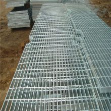 钢格板踏步 河北平台钢格板厂家 楼梯钢格栅板厂