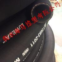 高压胶管哪产的好 衡水海马橡塑专业生产厂家值得信赖