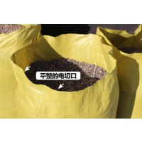 九牧包装材料、工业包装袋、编织袋、打包袋、蛇皮袋