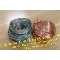 铜编织线导电带 铜编织接地线价格