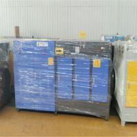 供应 富宏元等离子光氧一体机 一体机废气处理设备 可定制 UV光解净化设备