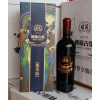 楼兰古堡赤霞珠干红葡萄酒尊享版杭州楼兰葡萄酒团购