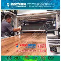 供应SPC石塑地板设备机器多少钱找树脂瓦设备厂 艾斯曼机械