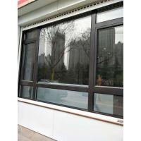 西安隔音窗专家列出三条劣质铝合金的标准