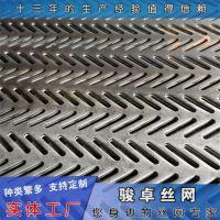 现货 铝板装饰网 装饰穿孔板 长圆孔冲孔网板
