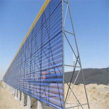 金属防风墙 挡风网防尘网 双峰挡尘板