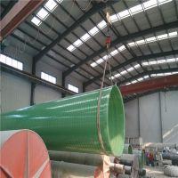 供应久瑞DN1600雨污分流玻璃钢管道玻璃钢夹砂管道