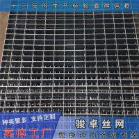 玻璃钢钢格栅 楼梯钢格栅板规格 钢格板生产厂家