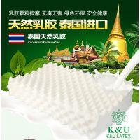 泰国皇家K&U 乳胶枕高低按摩枕枕芯
