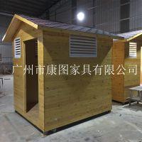 厂家直销户外木质岗亭 可定制钢木小区保安亭 户外家具