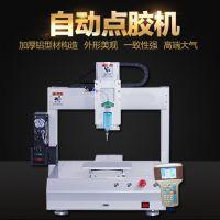 自动AB点胶机 视觉点胶机 快速高精度点胶机 全自动