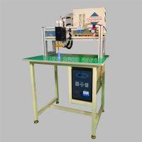 直销多米诺智能中频电阻焊设备深圳18650电池电线碰焊机220V