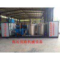 广西10吨改性沥青设备 乳化沥青设备厂家 定制销售