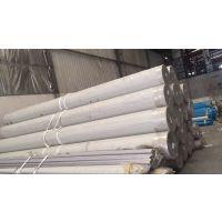 天峨DN500x5.0厚304不锈钢工业管厂家直销