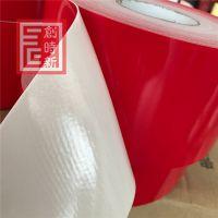 红膜pe白色泡棉胶厂家批发汽车喷漆泡沫双面胶室内装潢海绵胶定制