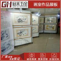 画展展架折叠 摄影展展板 移动便携展架 展馆国画作品展板