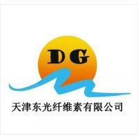 天津东光建筑材料销售有限公司