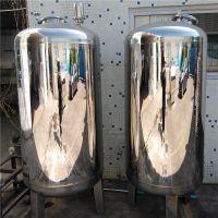 梅州厂家直供不锈钢储酒水箱 无菌型卧式立式均可以定制找晨兴