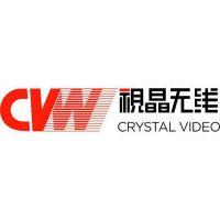 深圳市视晶无线技术有限公司