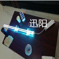 迅阳紫外线灯管150W废气处理uv光解高效除臭臭灯管光氧催化