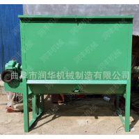 电动饲料混合专用机 立式混料机 高速优质饲料搅拌机