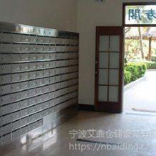 宁波厂家定制不锈钢开口式信报箱 XBG-102邮政专用牛奶信报箱 室内挂壁寄包柜 一件代发