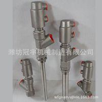 厂家直销不锈钢DN15-27加长灌装嘴气动灌装阀  灌装嘴可定制