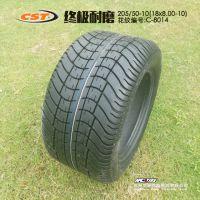 正新轮胎 真空胎205/50-10 18x8.00-10高尔夫车巡逻车观光车轮胎