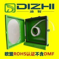 铁制环保防霉片专用工作盒 各种防霉片通用