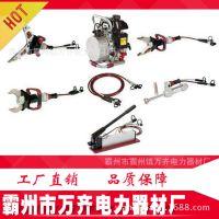 供应优质液压剪扩器、消防 救援破拆工具组 双输出液压机动泵