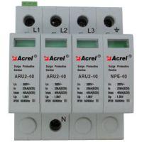安科瑞ARU2-100/385/1P浪涌保护器防雷器