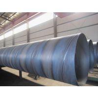 重庆大口径螺旋钢管-重庆防腐螺旋钢管-重庆螺旋焊管生产厂家