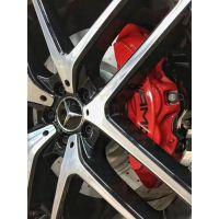 奔驰GLE刹车系统升改装AMG大六活塞刹车卡钳套件