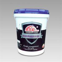 纯丙烯酸防水涂料 丙烯酸防水涂料标准