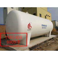 江陵20立方LNG储罐菏锅牌液化天然气储罐厂家、工艺精湛