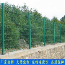 加工草坪绿化围栏网 深圳公路路侧护栏网 阳江厂区市政桃形立柱防护网