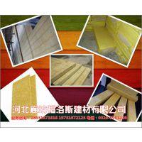 热销岩棉保温板 批发岩棉保温板价格优惠