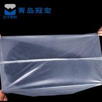 定做箱袋防潮袋四方袋特大PE塑料袋方底袋立体袋折边袋包装平口袋