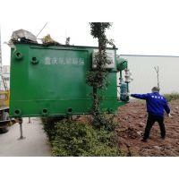 污水处理生产厂帆盾环保包达标保障