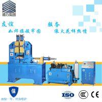 惠州市德力大型闪光对焊机 油压闪光对焊机 大工件焊接